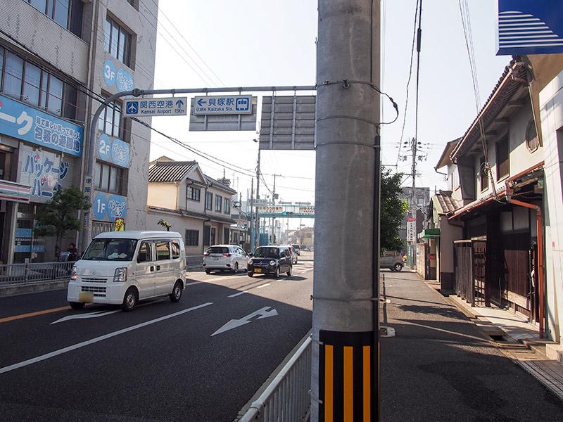 関西空港 標識