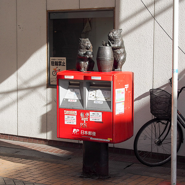 栄町商店街 ウォンバット像