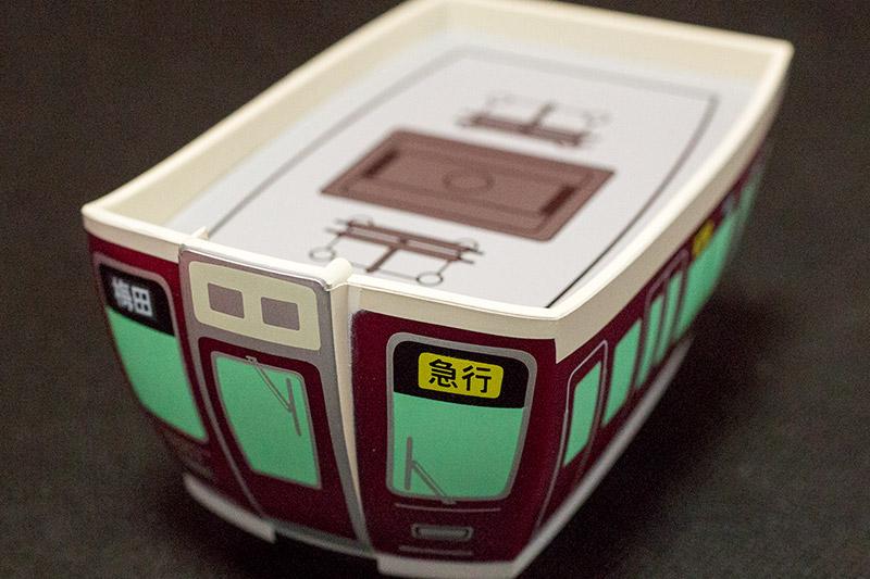 阪急電車9000系 宝船