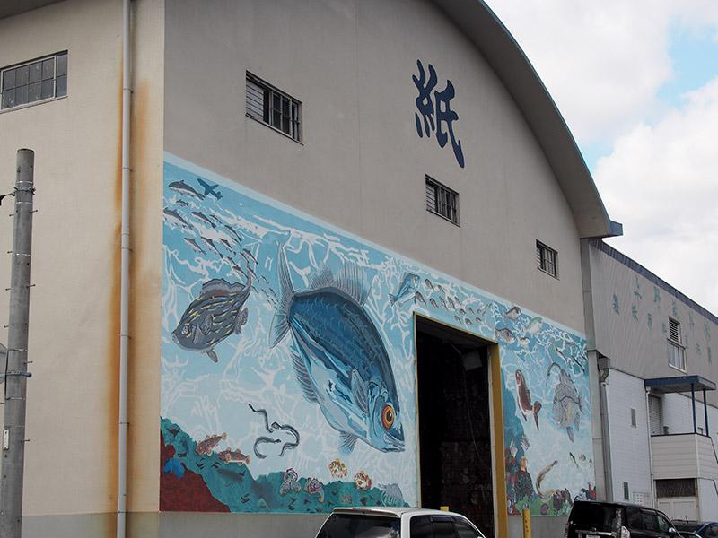 上野紙料 壁画