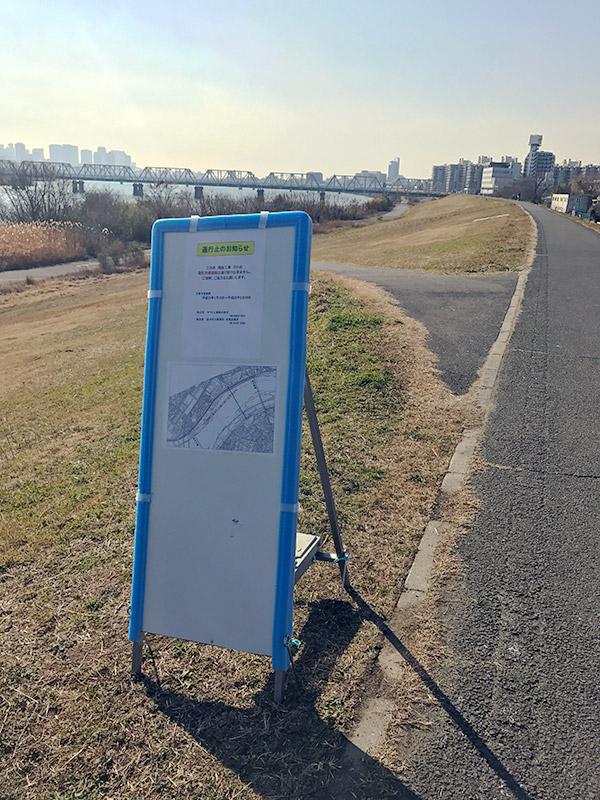 淀川 堤防天端道路工事