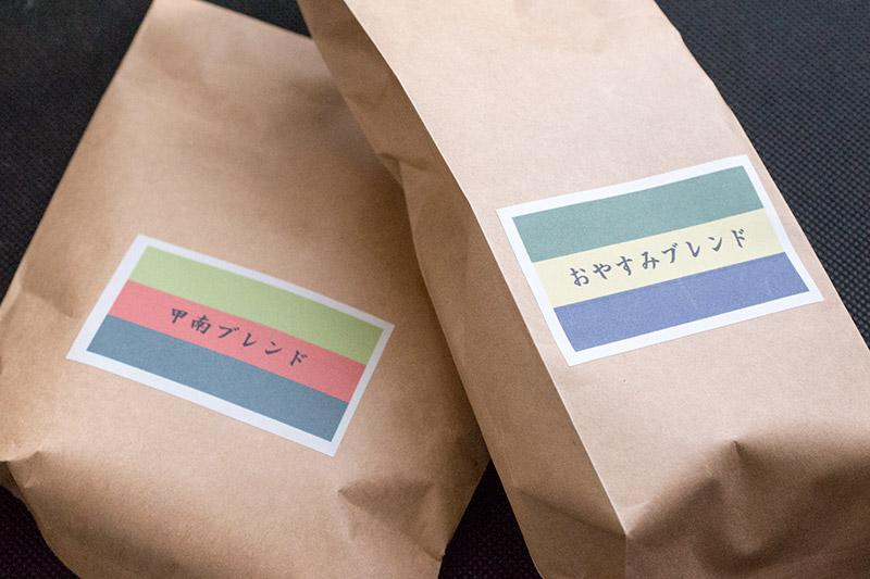 成瀬珈琲豆店 ブレンド