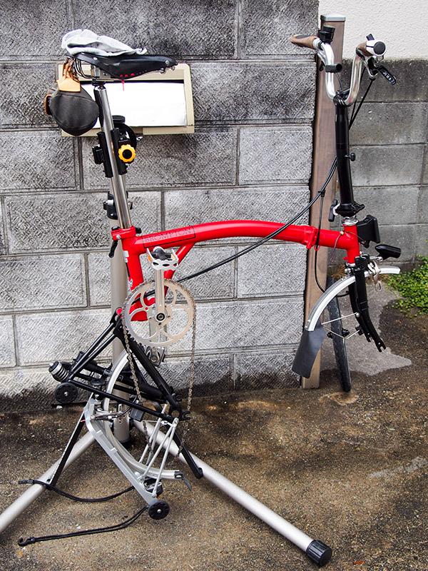 Brompton RS-5000