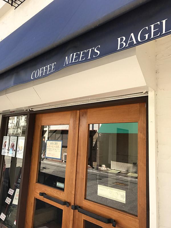 Coffee meets Bagels