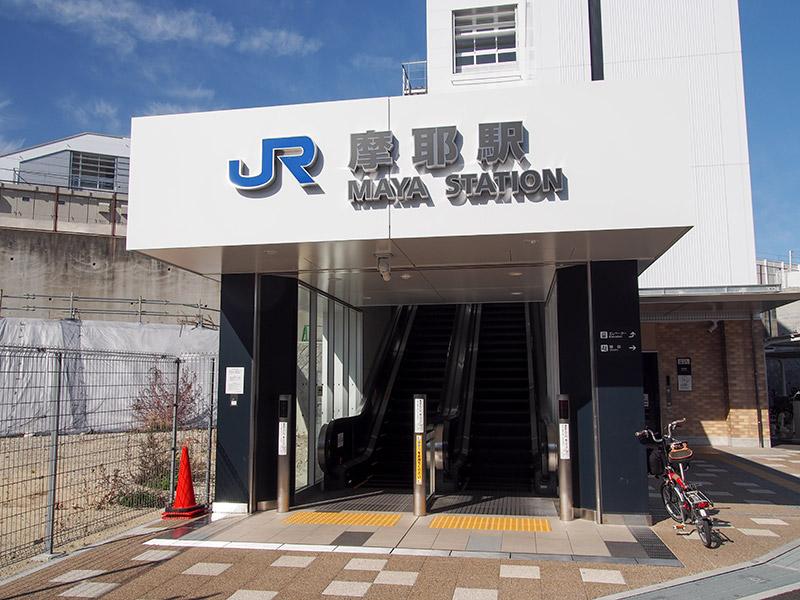 JR摩耶駅 2017