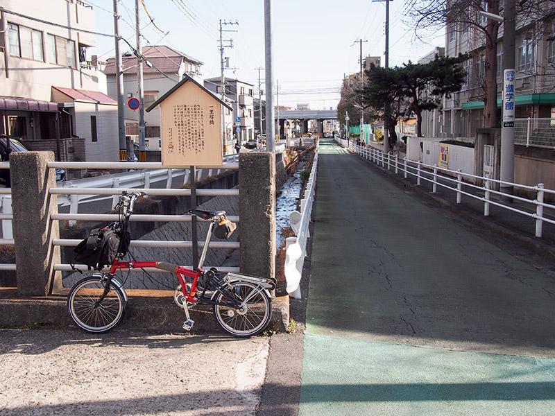 一里塚橋 2017