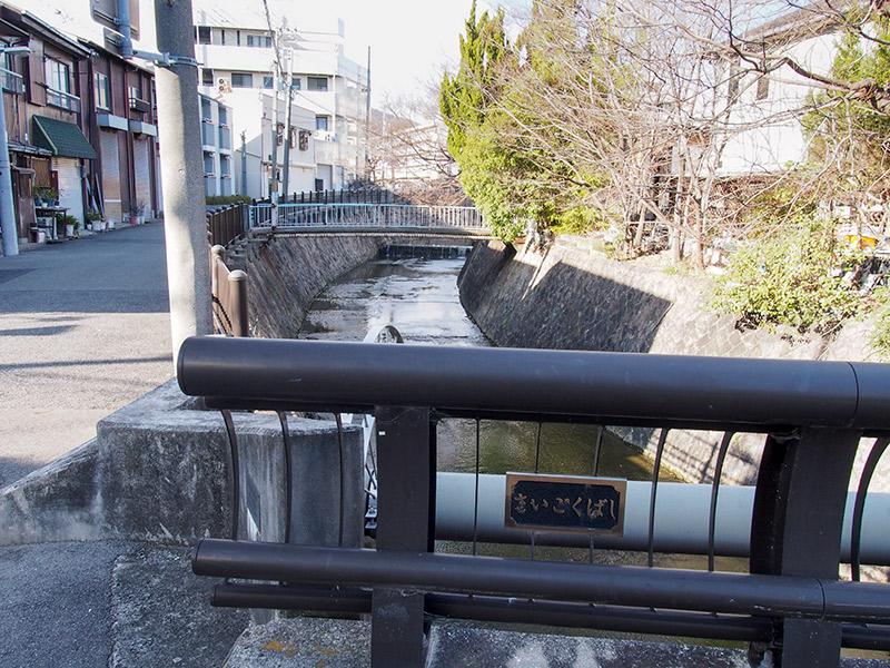 西国橋 宮川 2017