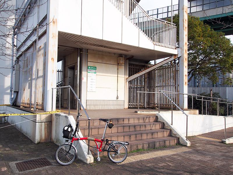 南魚崎駅 南側 2017