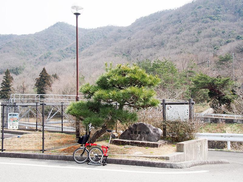 お鶴渕の碑 2017