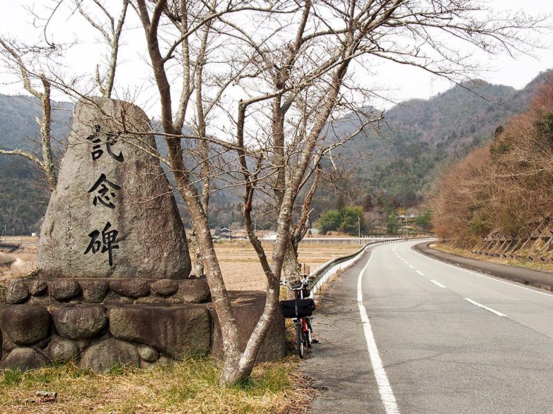 兵庫県道310号線