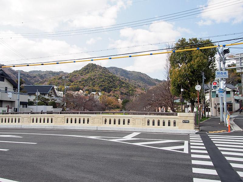 芦屋 開森橋