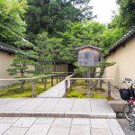 京都、新緑と杜若1