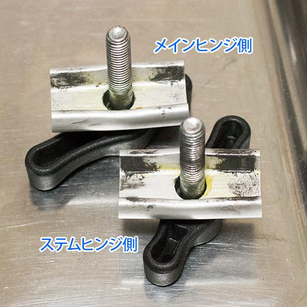 Brompton hinge clamp