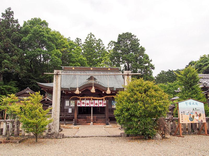 阿陀岡神社 拝殿