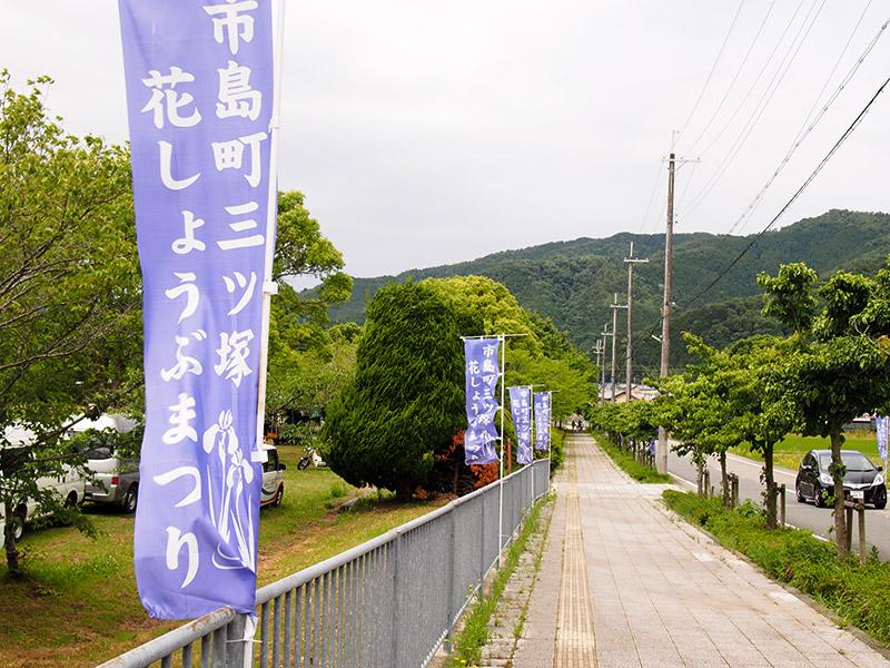 三ツ塚史跡公園 2017