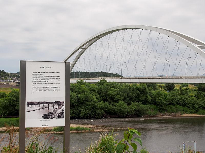 音無瀬橋とデボチン