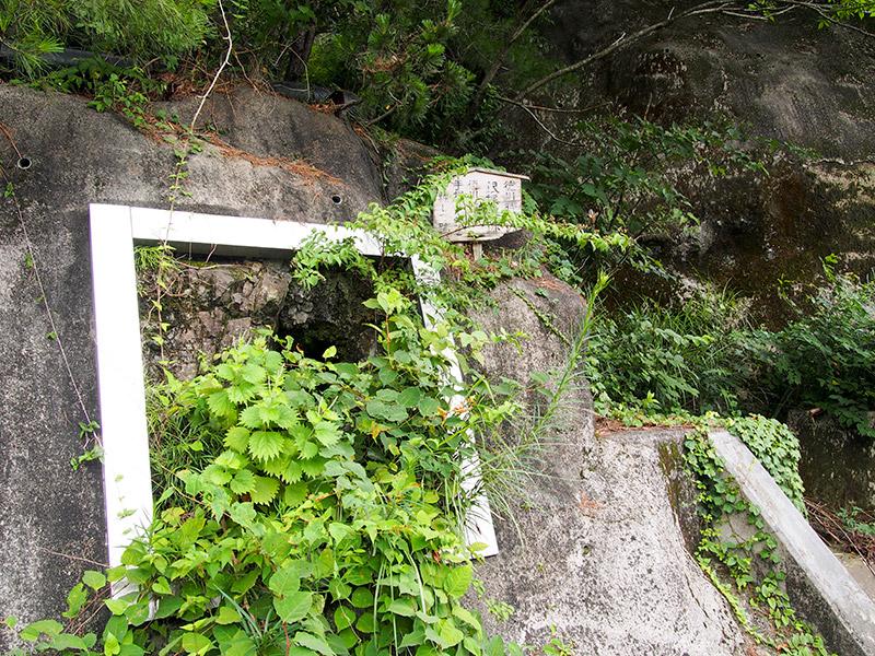 江戸時代の手掘り跡