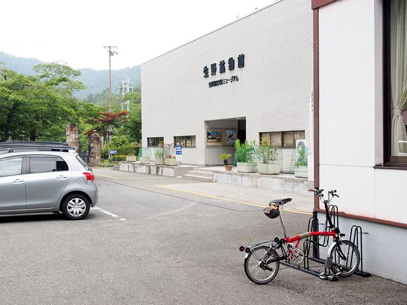 生野銀山 駐輪スタンド