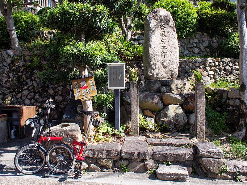 谷風岩五郎の墓 2017