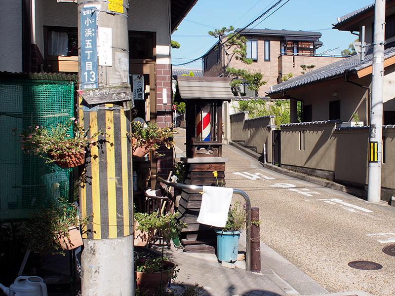小浜宿 床屋さんのサインポール