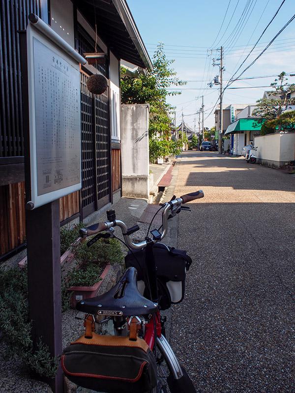 小浜宿 有馬街道 2017
