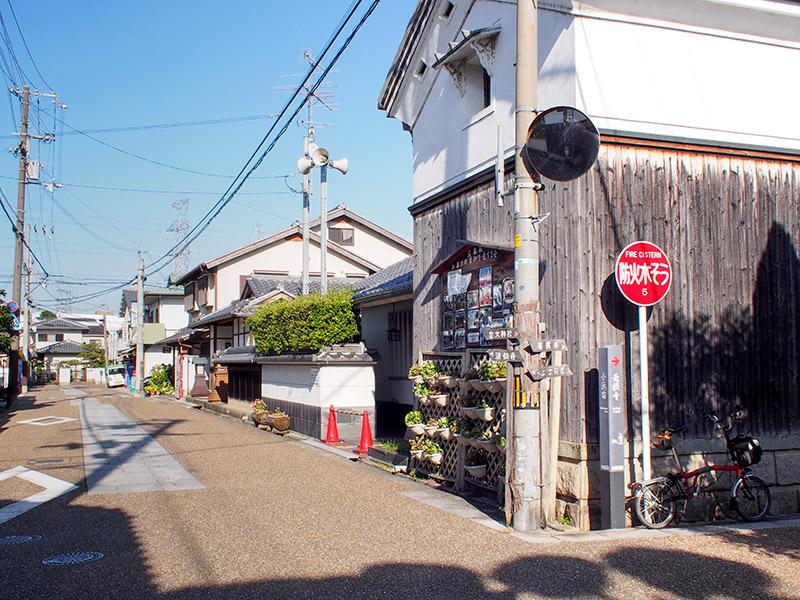 小浜宿 札場の辻 2017