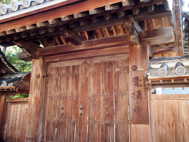 小浜宿 毫摂寺 2017