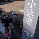 処暑、小浜宿2