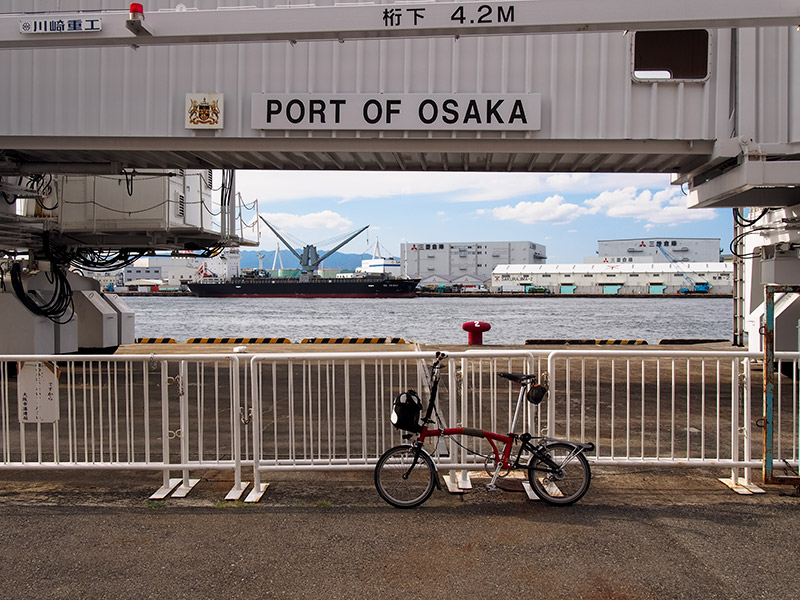大阪港 2017