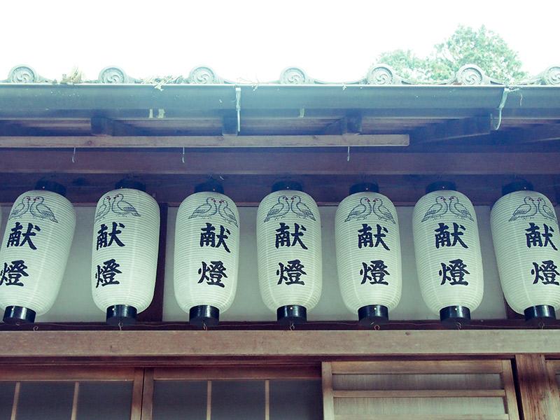 三宅八幡宮 2017