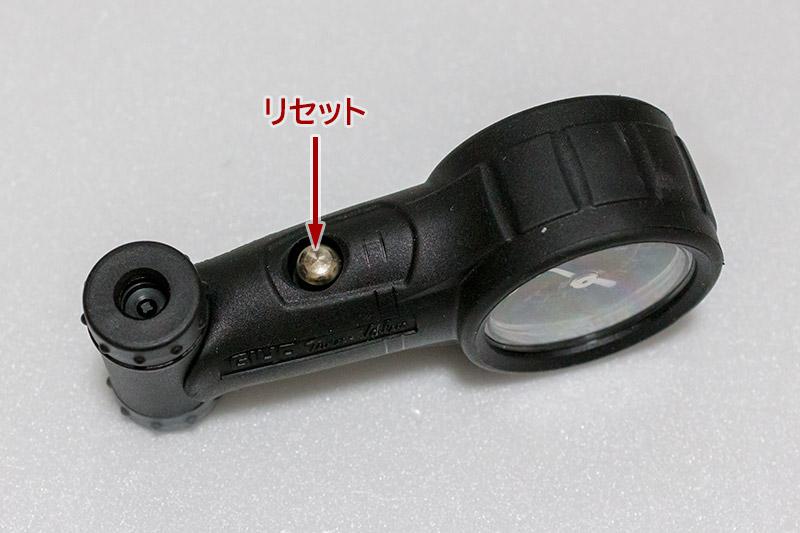 エアゲージ GG-05