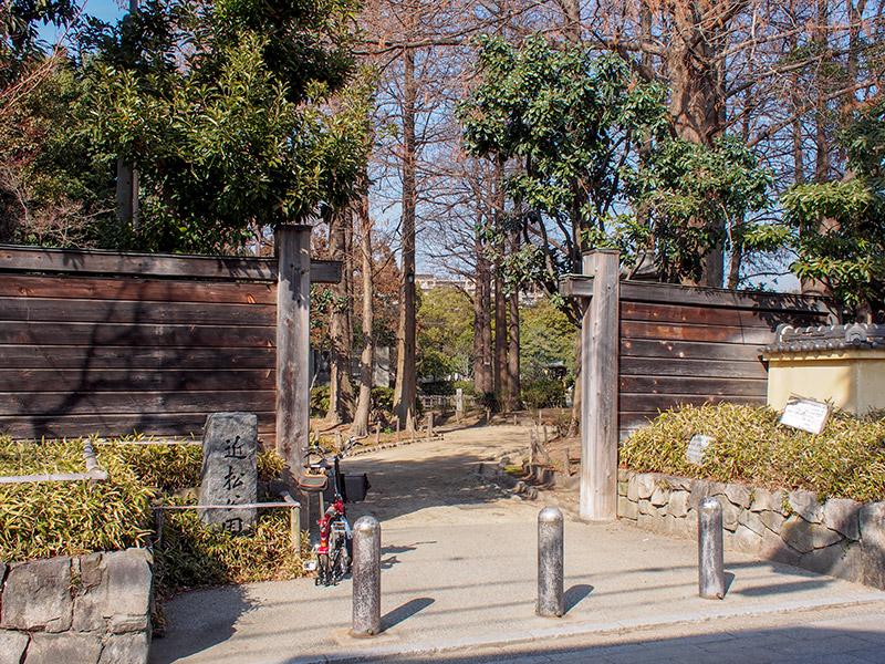 近松公園 2018