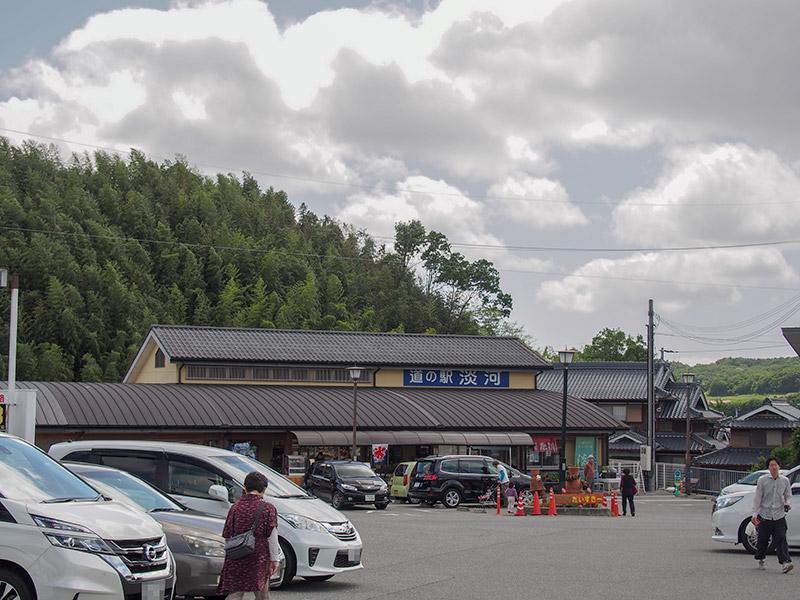 道の駅 淡河 2018