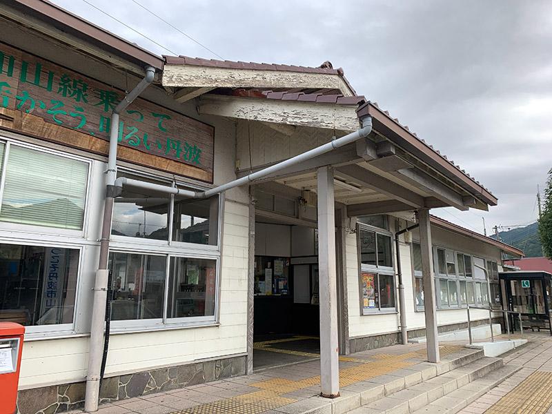 JR 谷川駅
