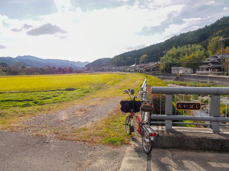 兵庫県道34号