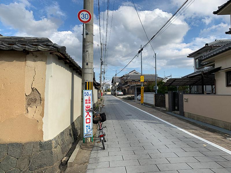 三木家住宅 付近 2018