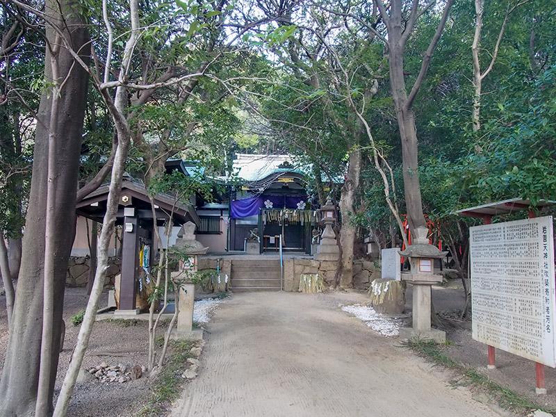 岩園天神社