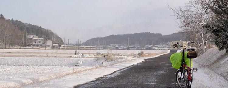 相野 雪 2019