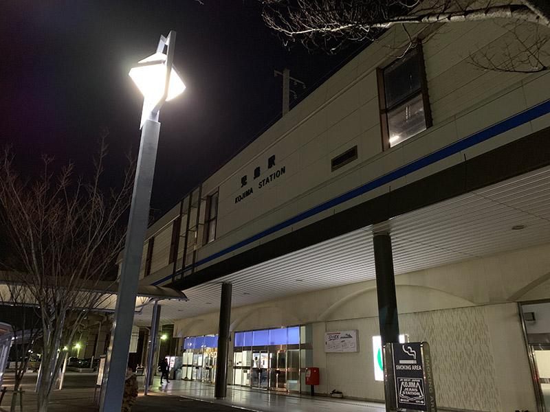 JR児島駅前