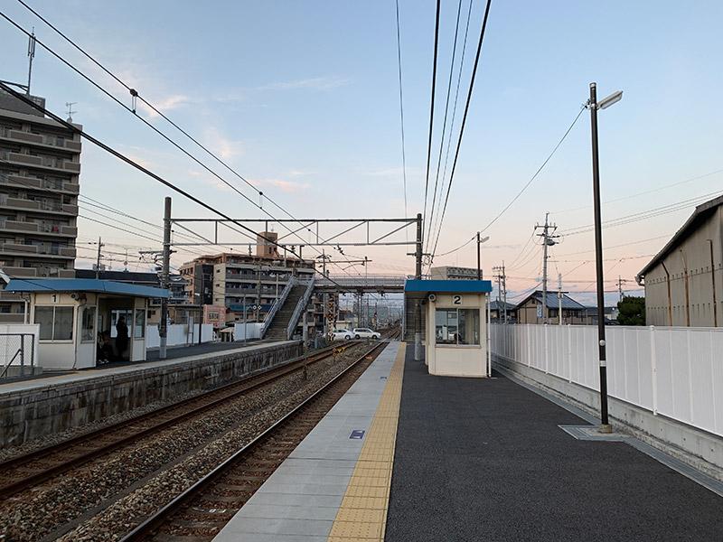 備前西市駅
