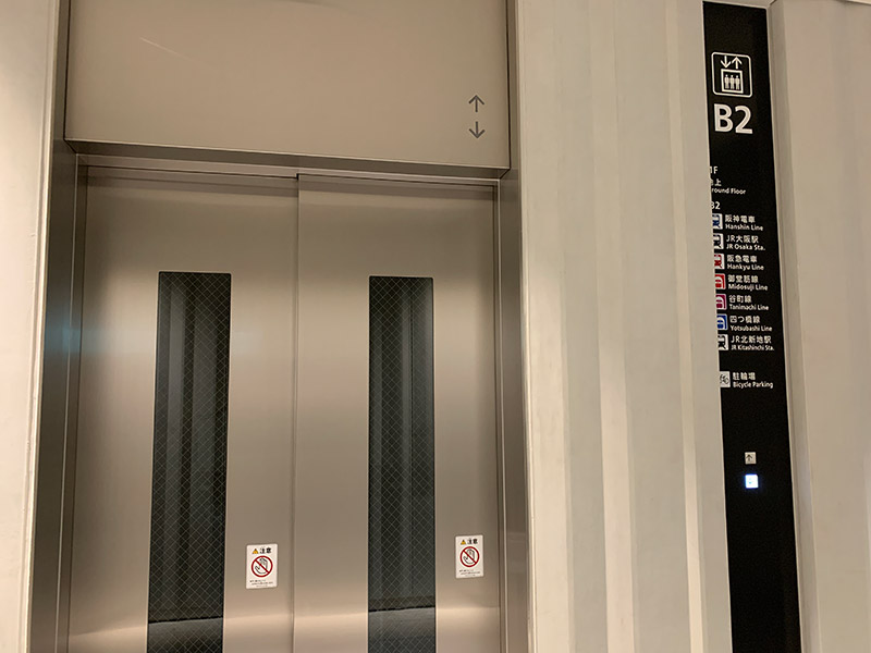 阪神百貨店駐輪場 EV B2F