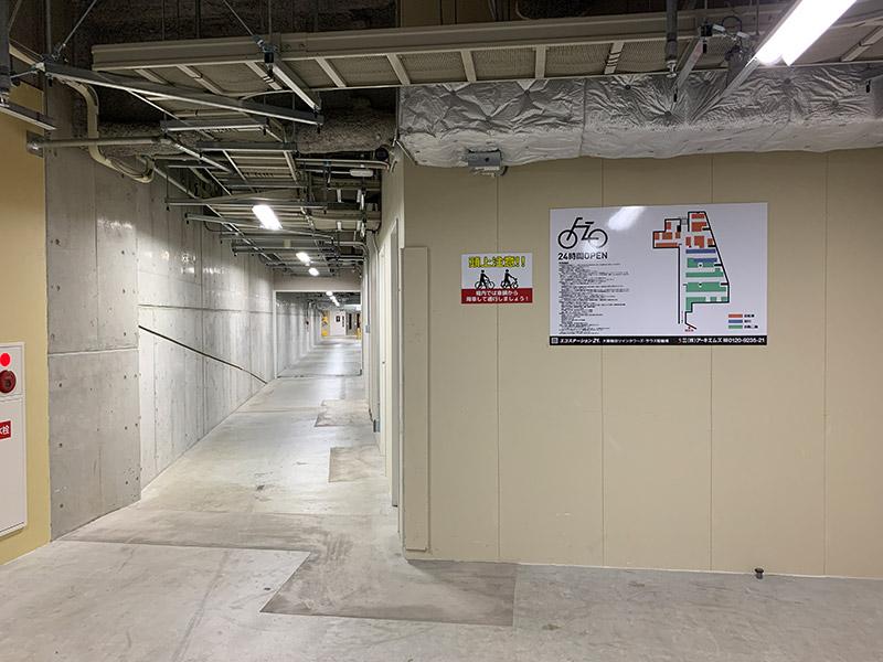 阪神百貨店駐輪場