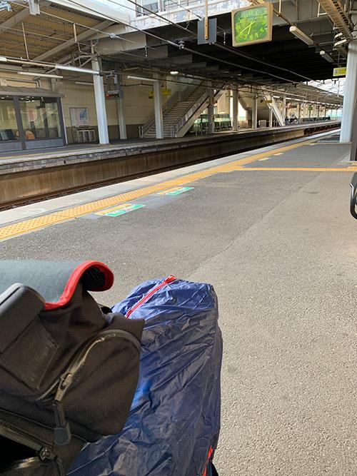 JR 猪名寺駅