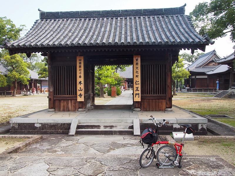 四国第七十番 本山寺