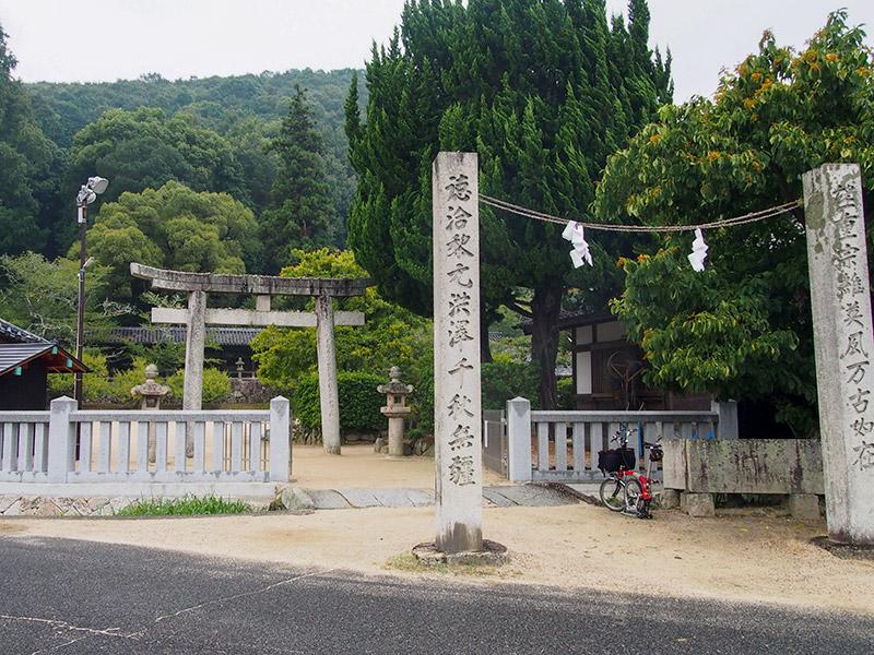 吉備津神社 2019