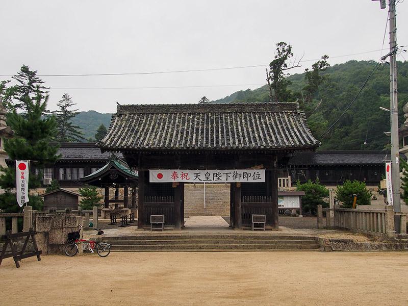 吉備津彦神社 2019