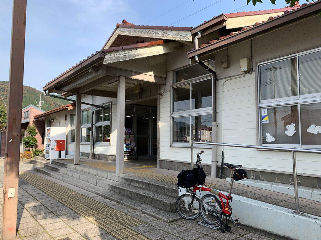 福知山線 谷川駅