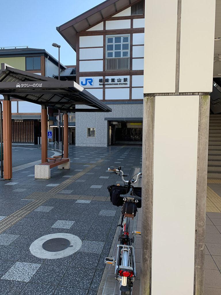 嵯峨嵐山駅 2020