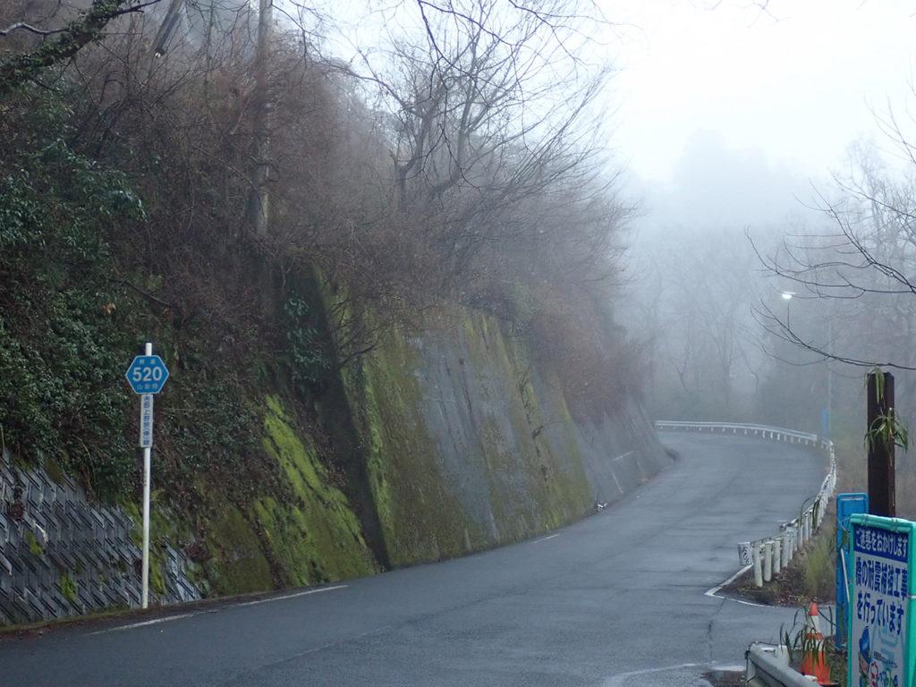 上野原市 2020