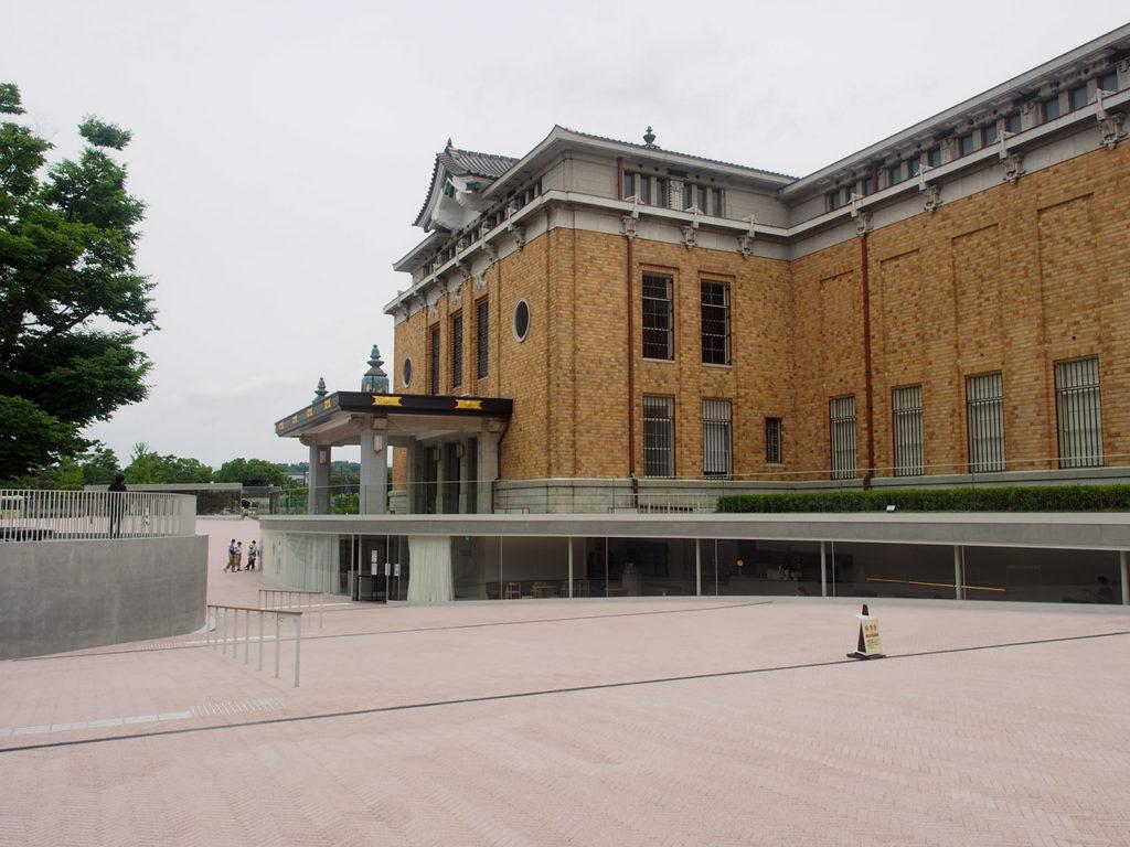 京セラスクエア 2020